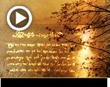 עליית החזן ומשורר הבס