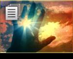פרשת וילך – פרשת ההסתרה