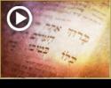 דרכי הכוונה בהתקשרות באותיות התפילה